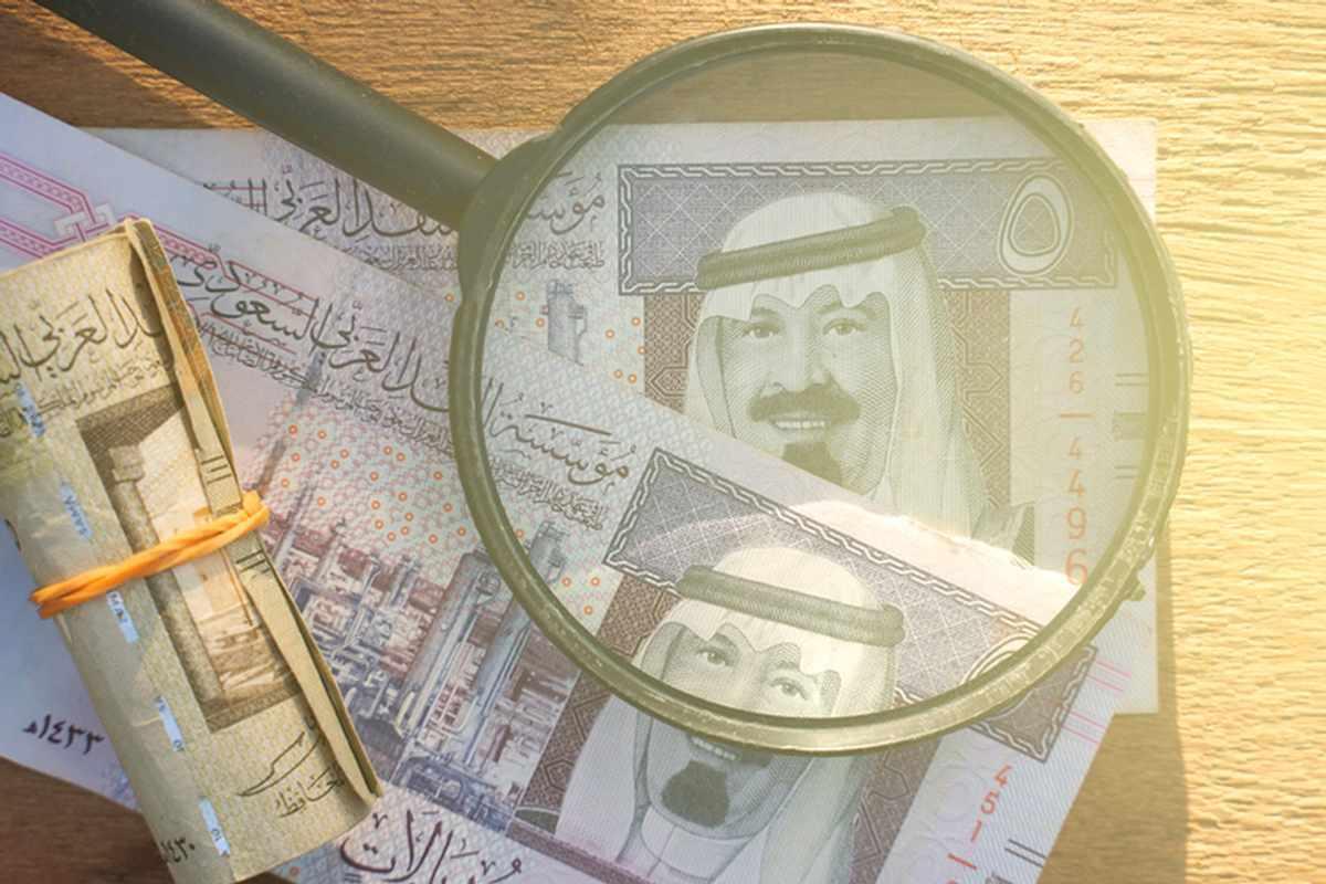 saudi gulf stc fund aberdeen