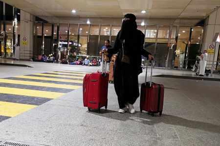 saudi health passport travel government