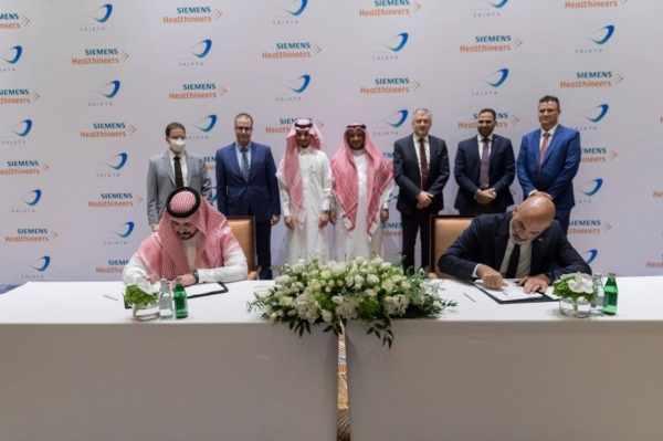 saudi healthcare healthineers sajaya siemens