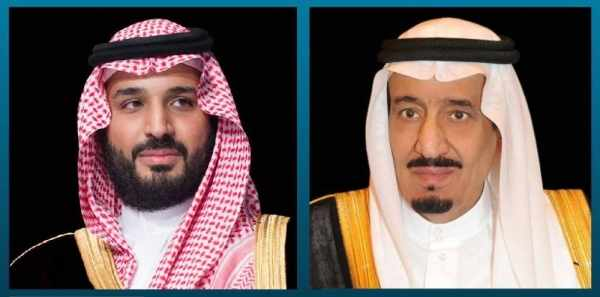 saudi independence president philippines leaders