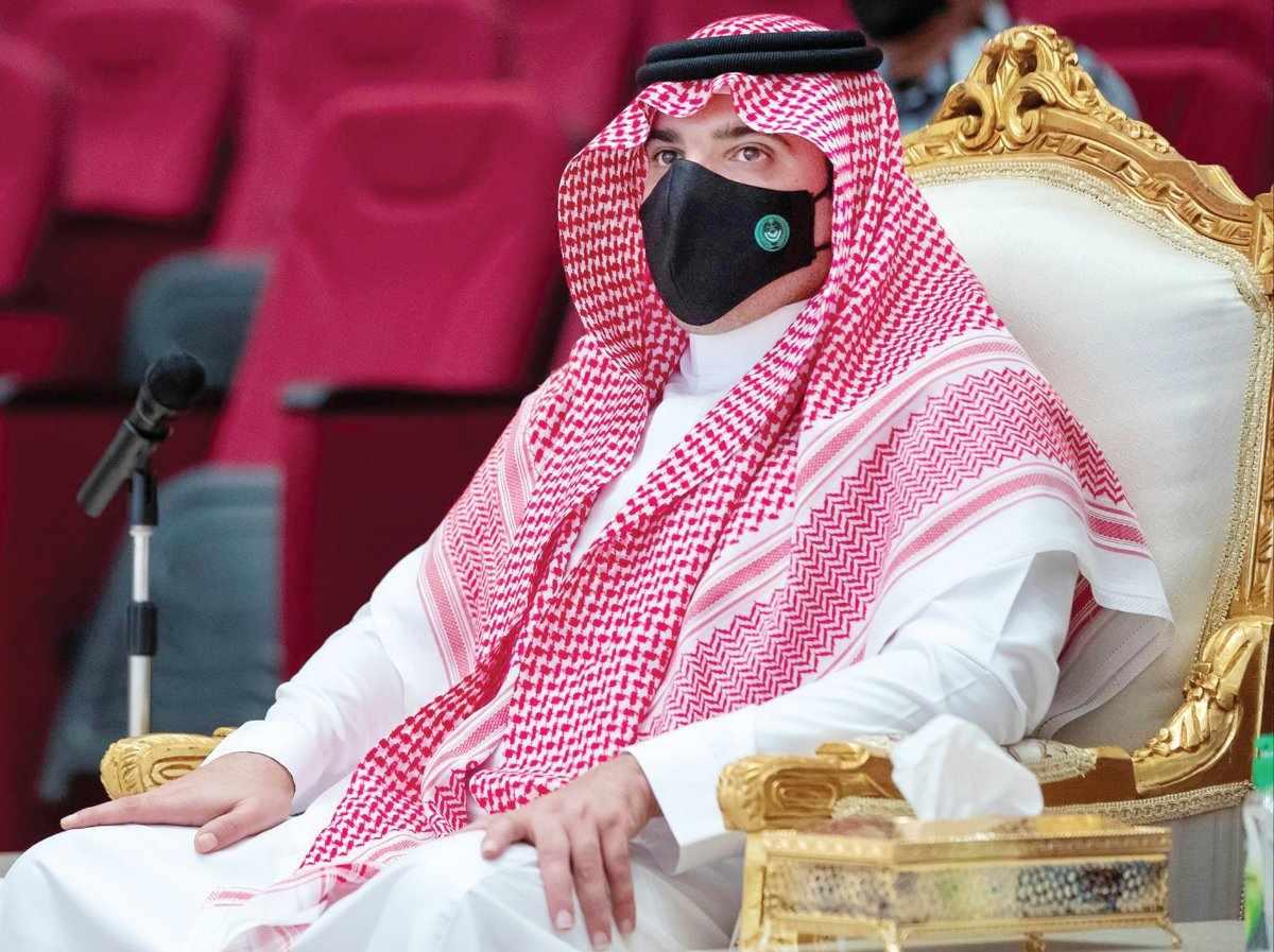 saudi interior security city makkah