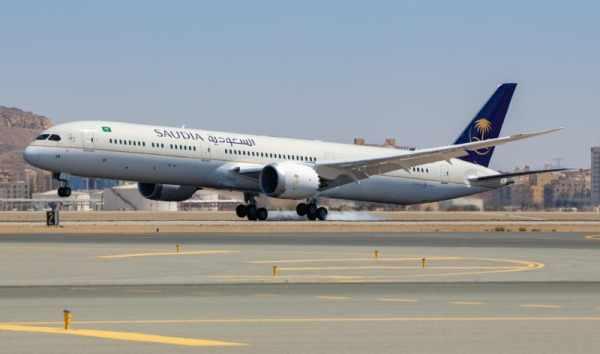 saudi destinations international