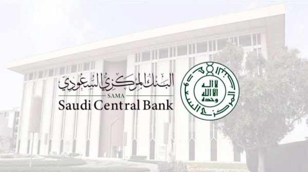 saudi islamic research finance workshop
