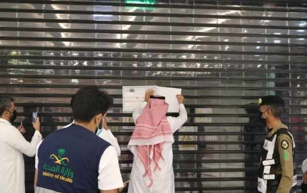 saudi jeddah violations health businesses