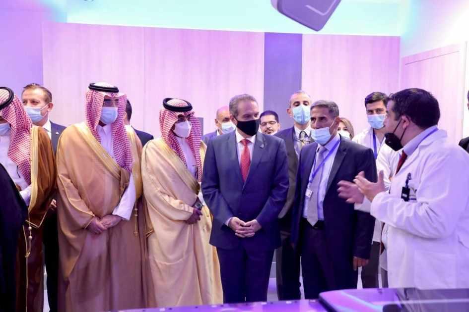 saudi jordan center radiotherapy ramtha