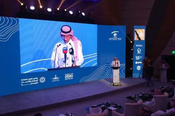 saudi khorayef transforming