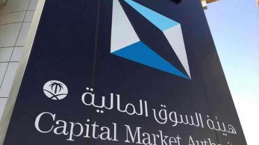 saudi market regulator studies listing