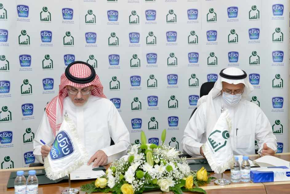 saudi mou charity society national