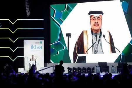saudi oil aramco