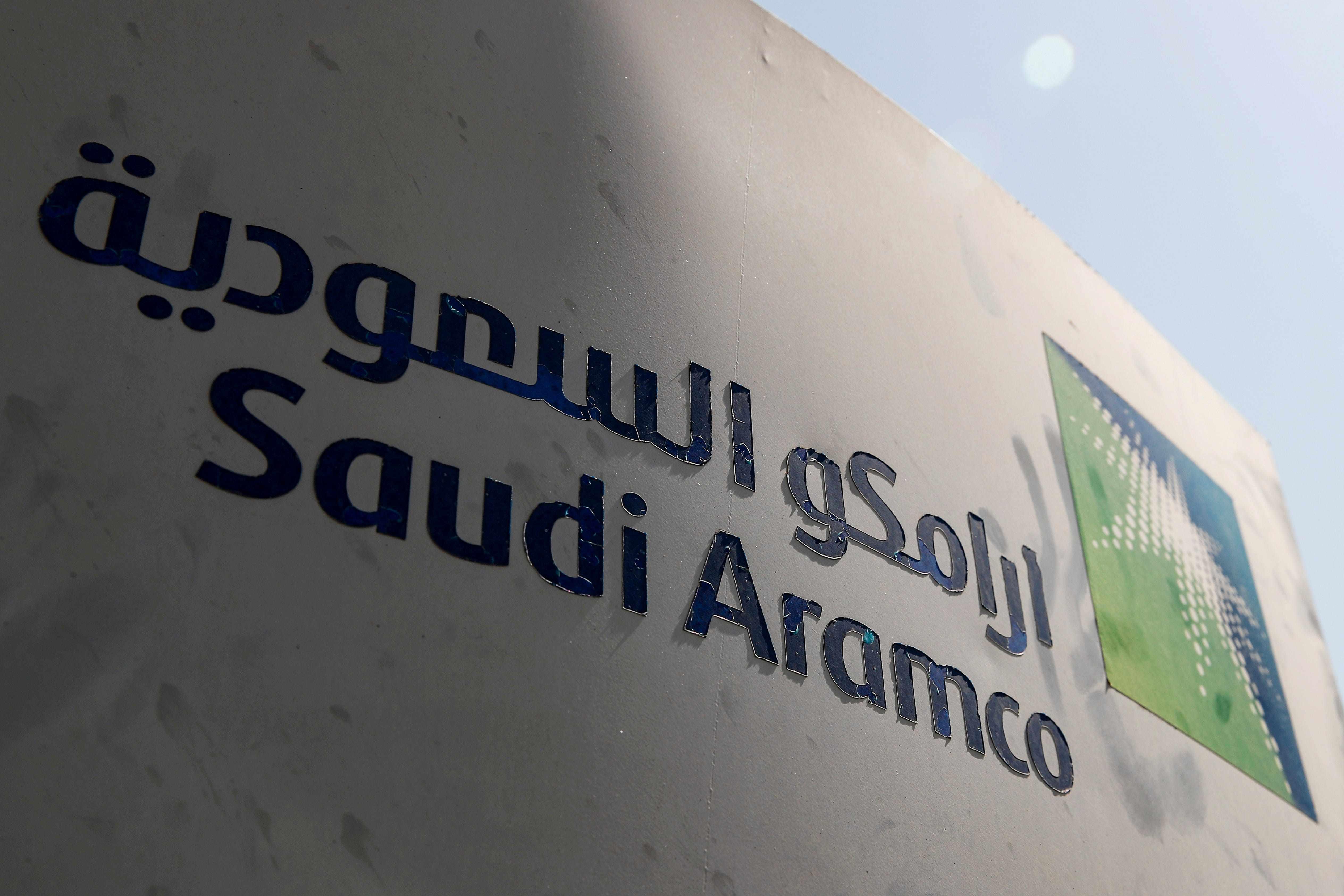saudi oil aramco international billions