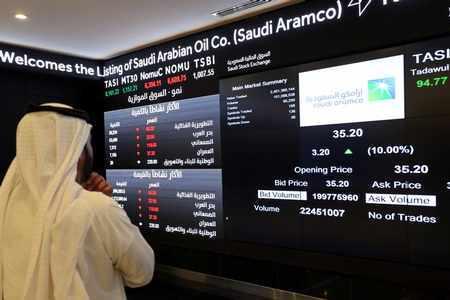 saudi oil aramco tranche cash