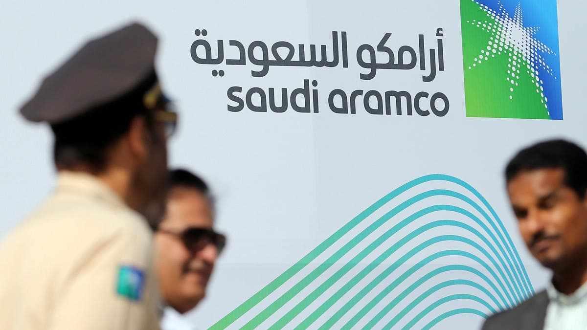 saudi oil aramco growth development