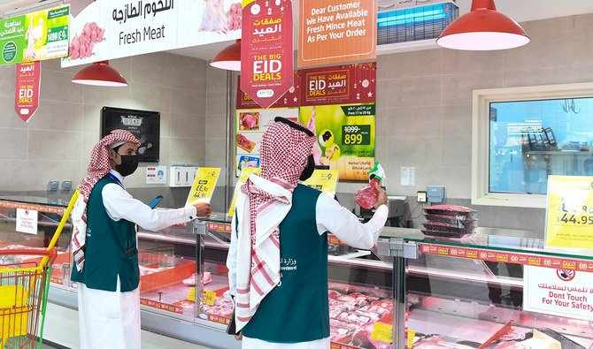 saudi outlets covid around shut
