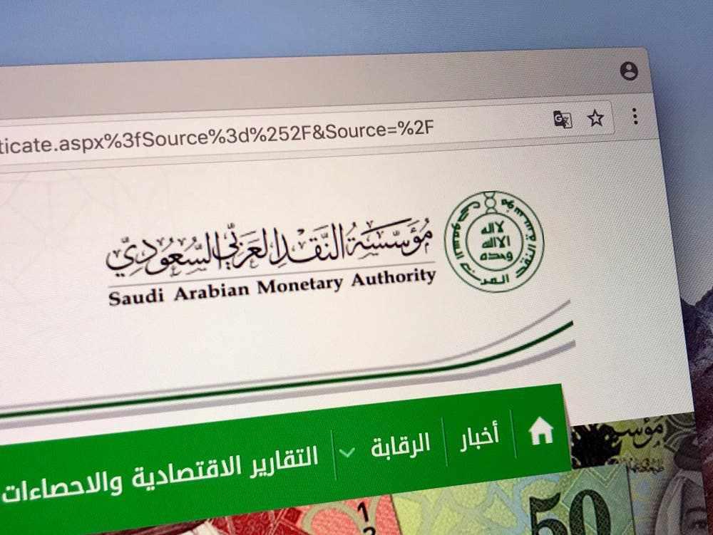 saudi percent banks march aggregate