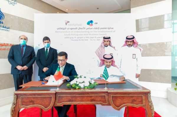 saudi portuguese business council commercial