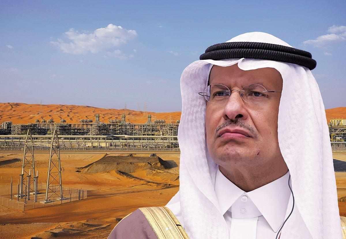 saudi prince oil prices abdulaziz