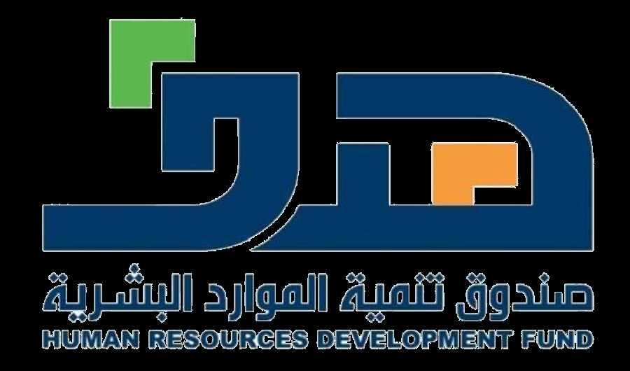 saudi private sector human resources