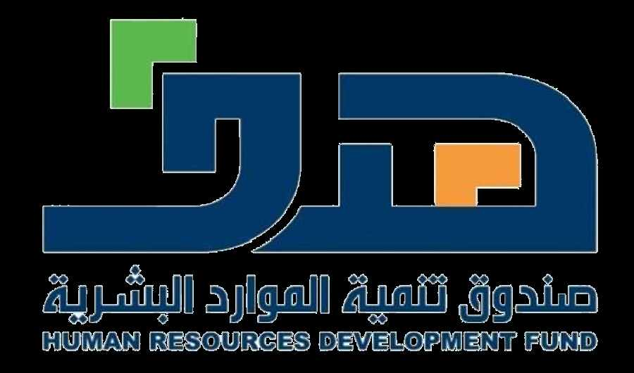saudi professional certificates human resources