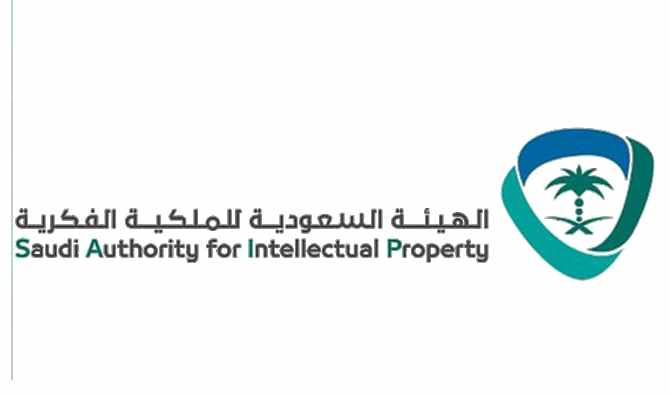 saudi property intellectual collective authority