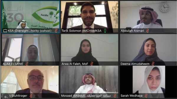 saudi reforms business landscape authority