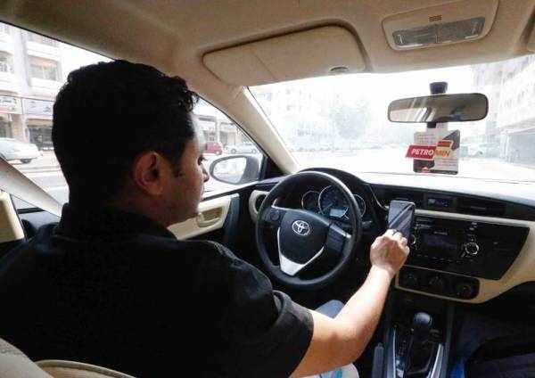 saudi ride based services app
