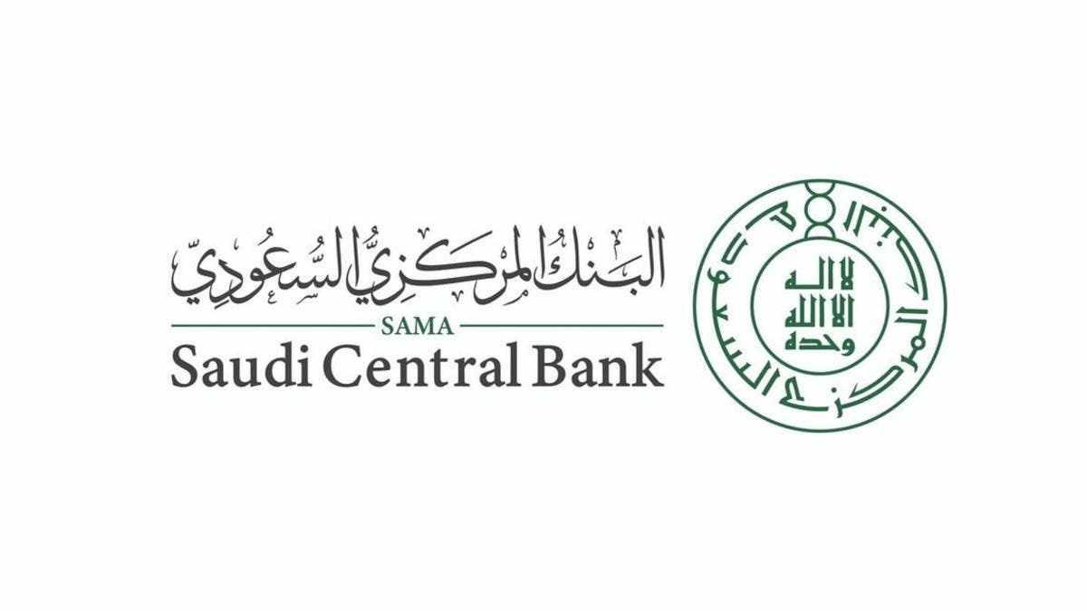 saudi sama bank instant payment
