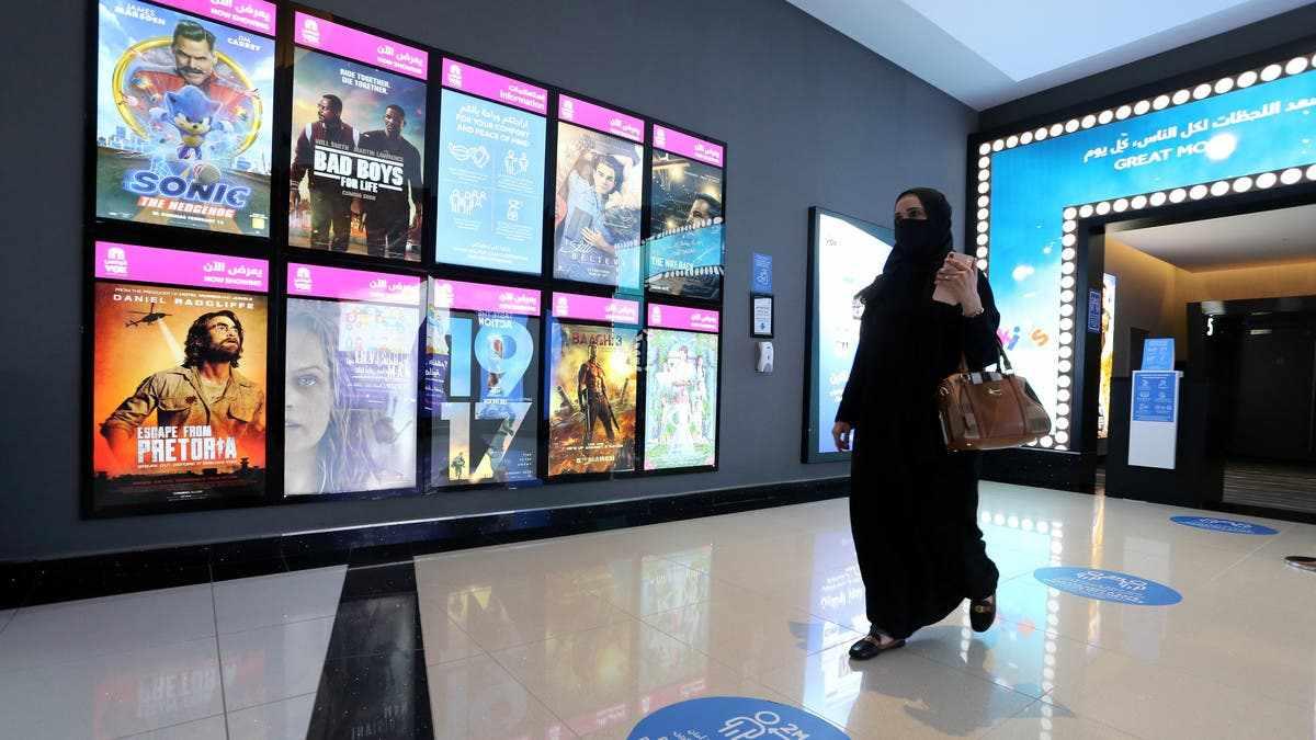 saudi shopping malls covid vaccinated