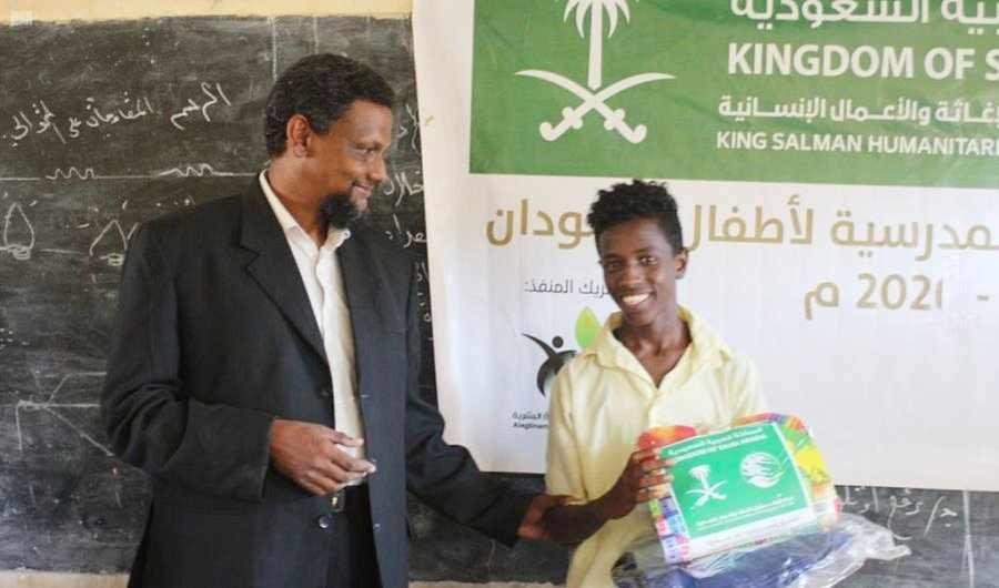 saudi sudan center food aid