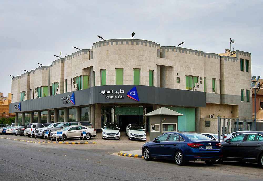 saudi theeb ipo slog coronavirus