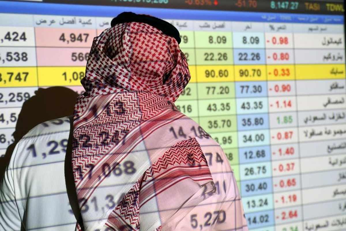saudi tihama intermarkets partners resolution