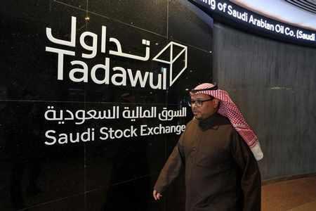 saudi trading healthcare companies tadawul