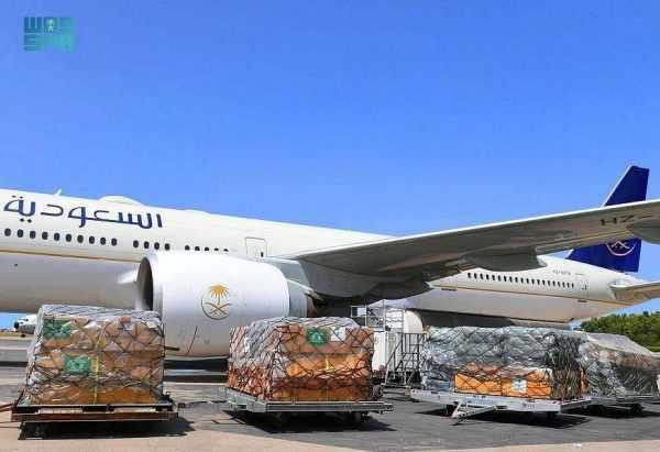 saudi tunisia aid coronavirus plane