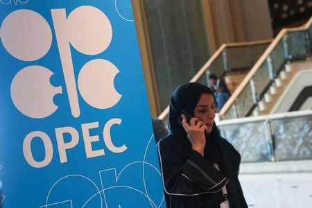 saudi uae opec oil output