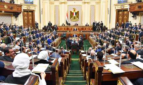session law laden parliament