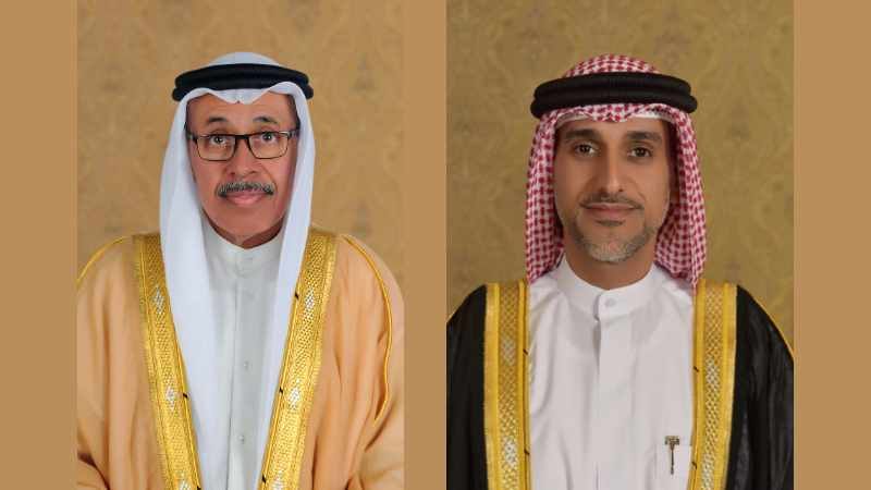 sharjah business council support ruler