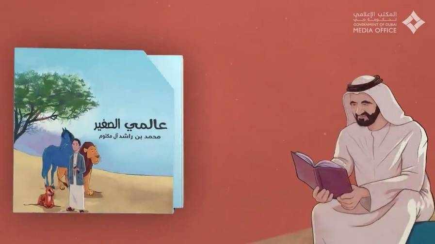 sheikh childhood memories dubai world