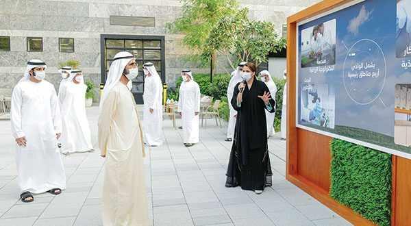 sheikh food tech valley bin