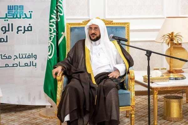 sheikh pilgrims srmn projects provide