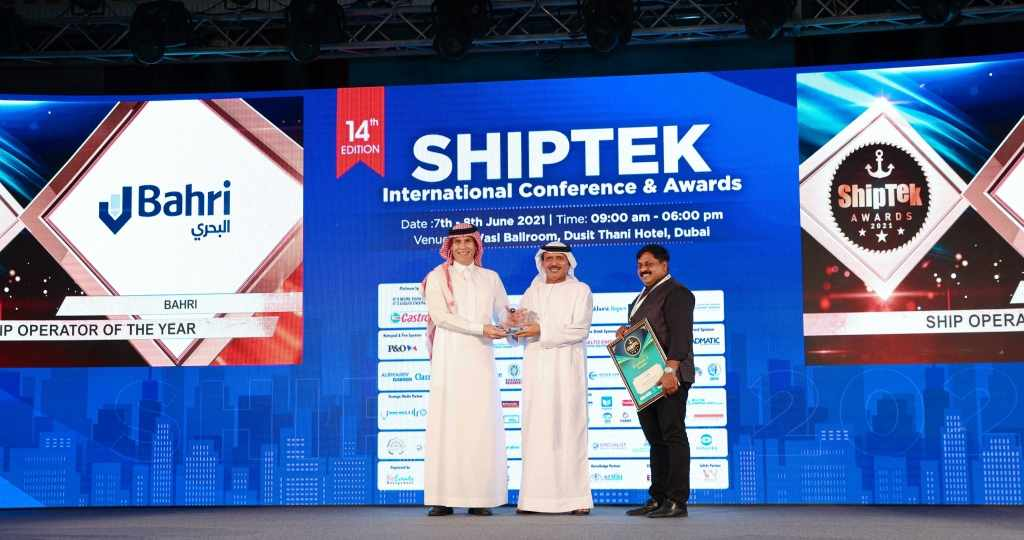 shiptek awards bahri ship operator