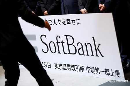 softbank bubble global