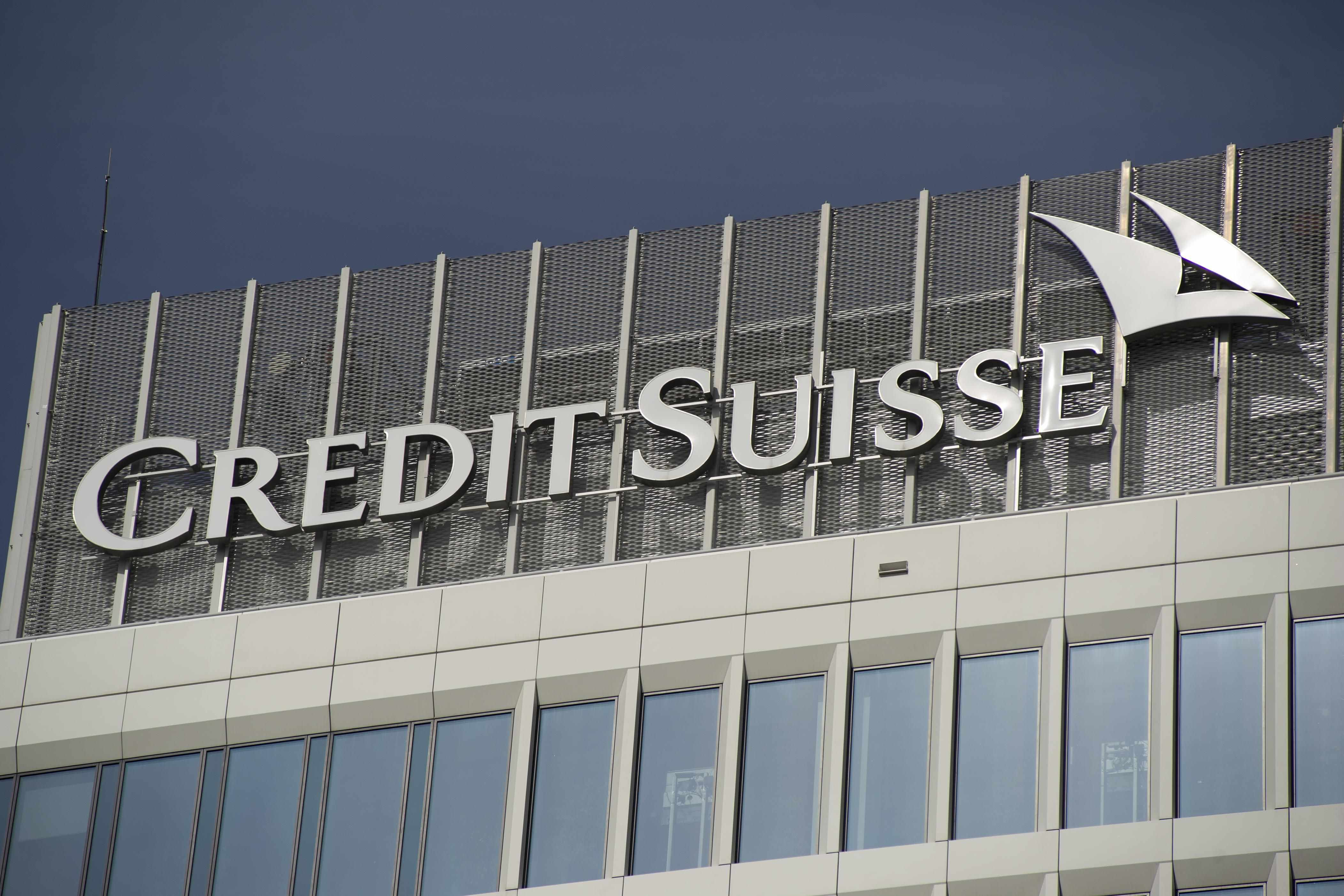 stock credit suisse upside