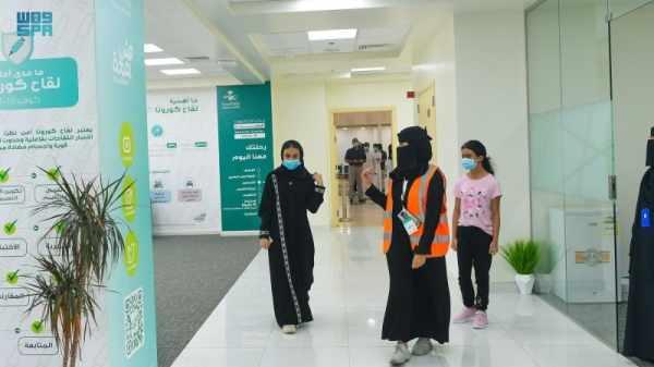 students, classes, education, saudi, age,