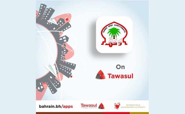 tawasul endowments sunni suggestions directorate