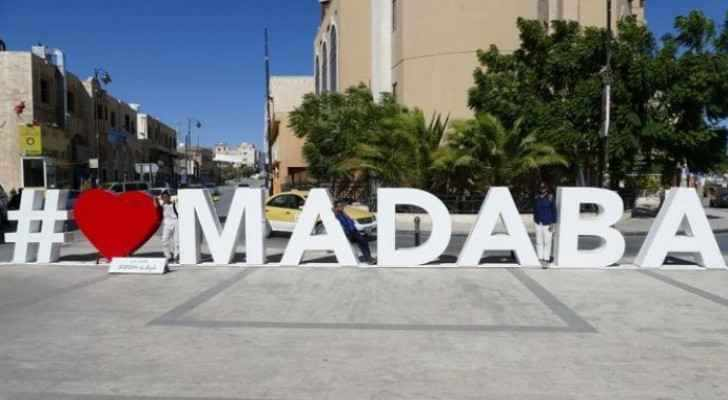 tourism, arab, madaba, roya, english,