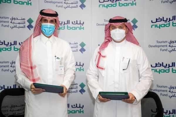 tourism development fund riyad bank