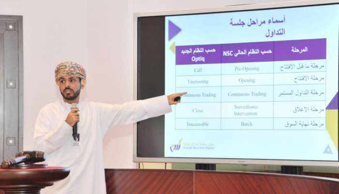 trading system electronic msm muscat