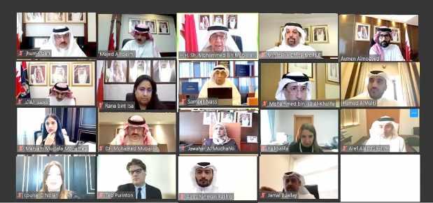 training, education, role, council, bahrains,