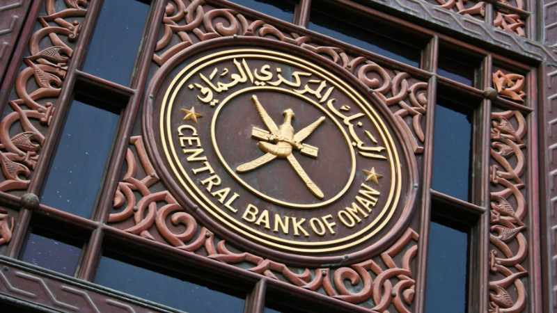 treasury bills tender government worth