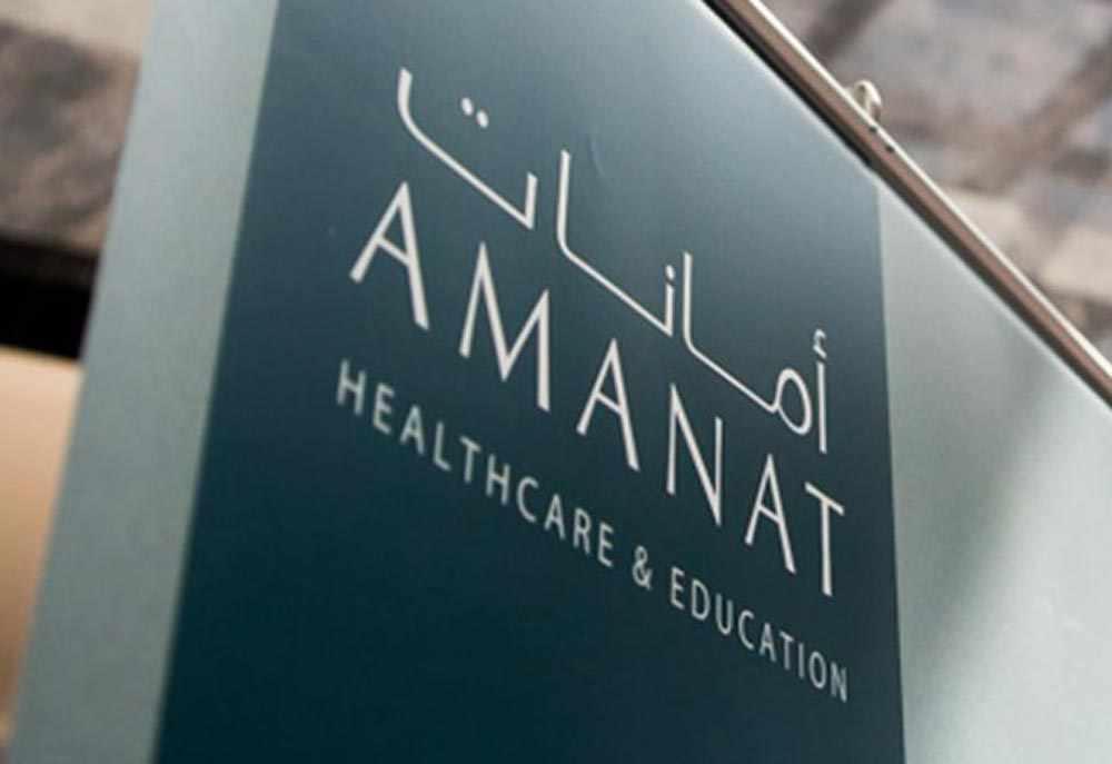 uae amanat losses coronavirus healthcare