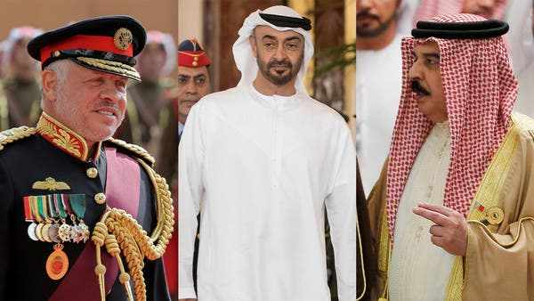 uae bahrain abu-dhabi king summit